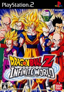 Www.JuegosParaPlaystation.Com Ps2 Ntsc Descargar Iso Gratis PlayStation 2 Español Dragon Ball Z: Infinite World