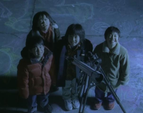 BUMP OF CHICKEN Update: Standards J-pop, Enka, Trad...: Tentai Kansoku