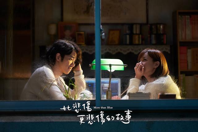 台灣翻拍韓國同名電影《比悲傷更悲傷的故事》劉以豪 陳意涵領銜主演 11月30日即將上映