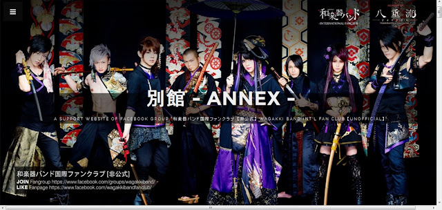 [Portfolio] Wagakki Band Unofficial International Fanclub