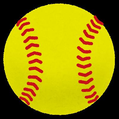 ソフトボールのボールのイラスト