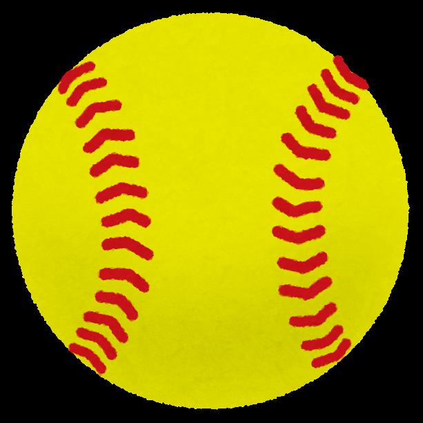 ソフトボールのボールのイラスト かわいいフリー素材集 いらすとや