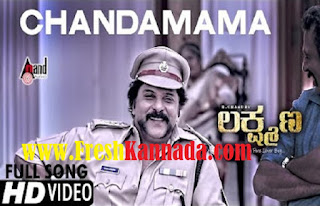 Lakshmana Kannada Movie Chandamama Video Song Download