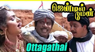 Gentleman Movie Scenes | Ottagathai Kattiko Song | Arjun attends Subhasri's wedding | Madhoo