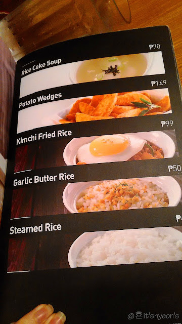 Kyochon Menu; Getaway to Manila; Philippines