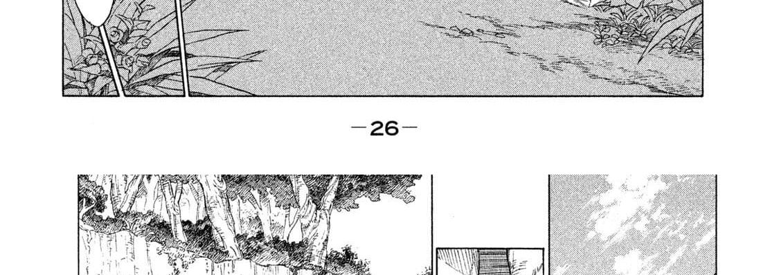 อ่านการ์ตูน Henkyou no Roukishi - Bard Loen ตอนที่ 1 หน้าที่ 91