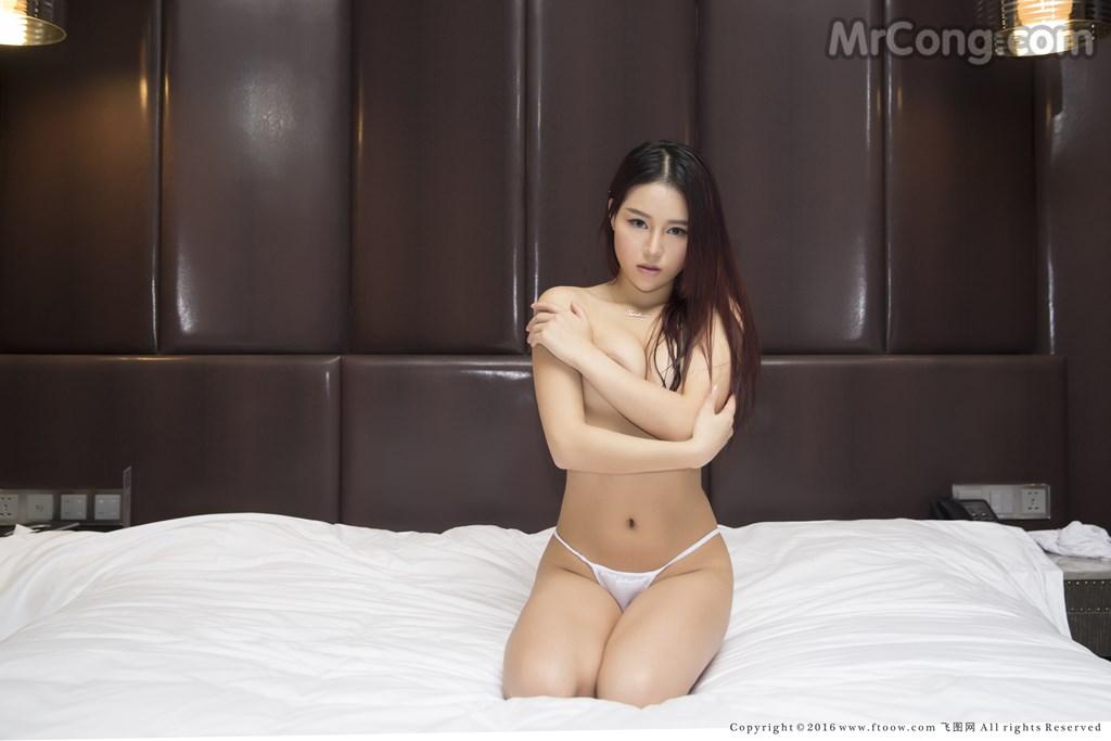 Image FToow-No.012-Tang-MrCong.com-042 in post FToow No.012: Người mẫu Tang倩 (50 ảnh)