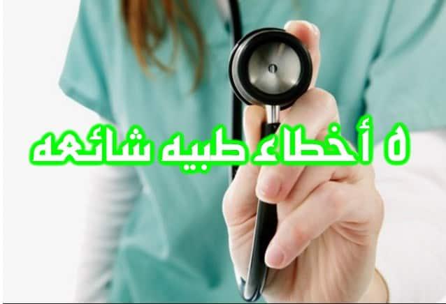 أخطاء,طبيه,إهمال,طبي
