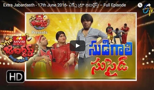 Extra Jabardasth - Sudigaali Sudheer Performance