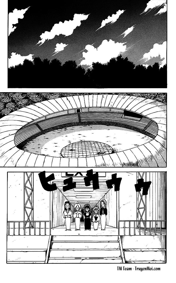 Hành trình của Uduchi chap 083: tuyệt kỹ của shishiwakamaru! trang 7