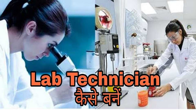medical-lab-technician-course
