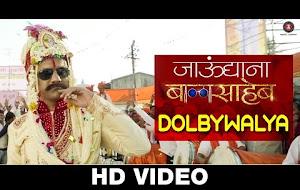 Dolbywalya Marathi Song Lyrics [ Jaudyana Balasaheb ]