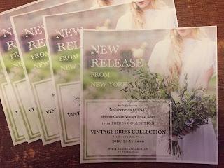 Vintage Dress Collection   11/5-13