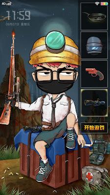 Soldier V2 Theme itz For Vivo
