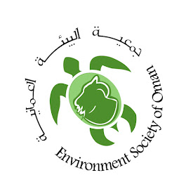 Environment Society of Oman