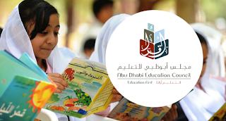 وظائف خالية فى مجلس أبو ظبي للتعليم فى الإمارات 2017
