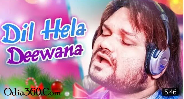 [Listen] Dil Hela Deewana (Humane Sagar) New Album Mp3 Song