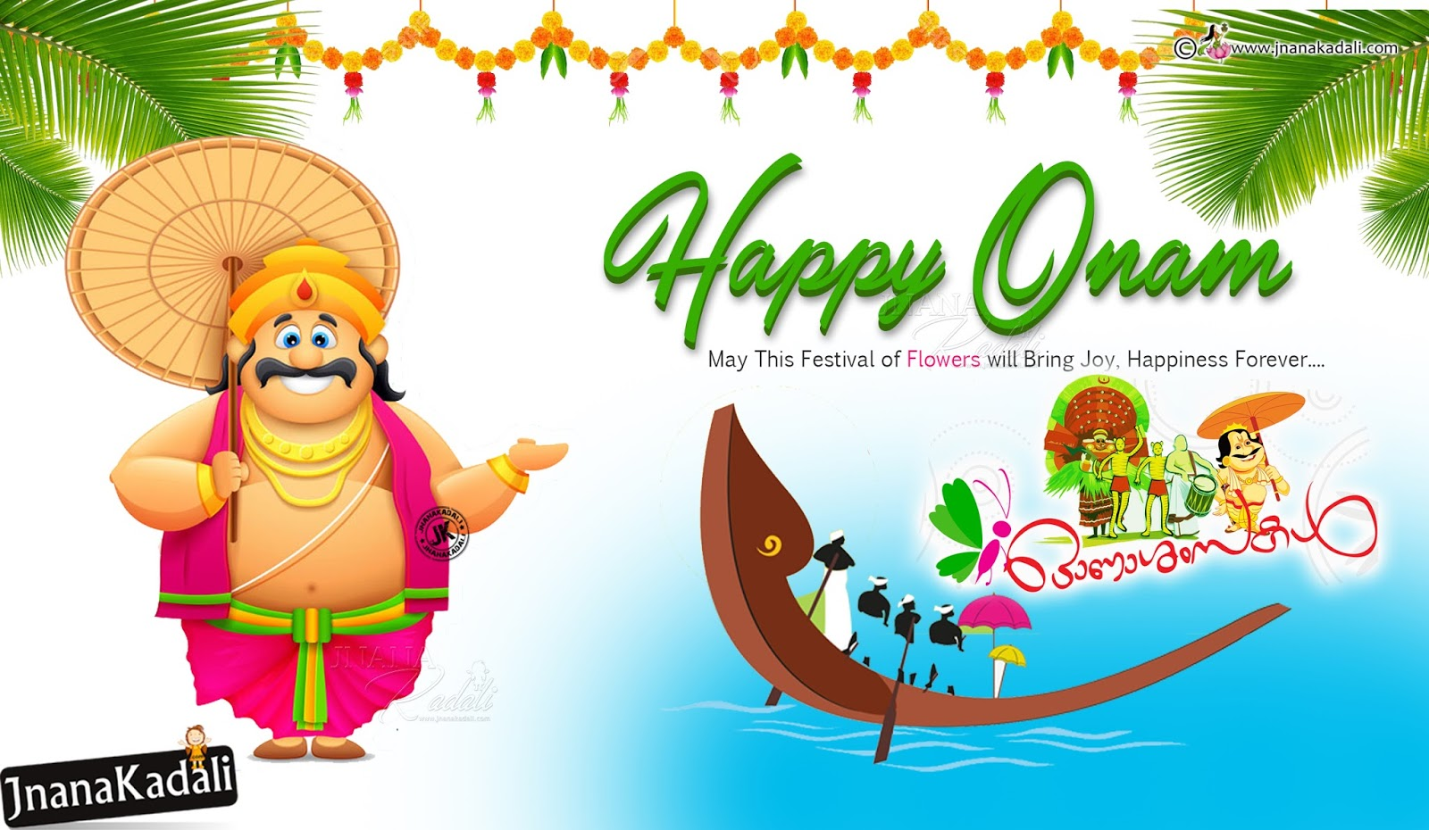 Nice Malayalam Onam Greetings Messages Happy Onam Greetings In