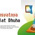 Bacaan Doa, Niat dan Tata Cara Sholat Dhuha (Lengkap)