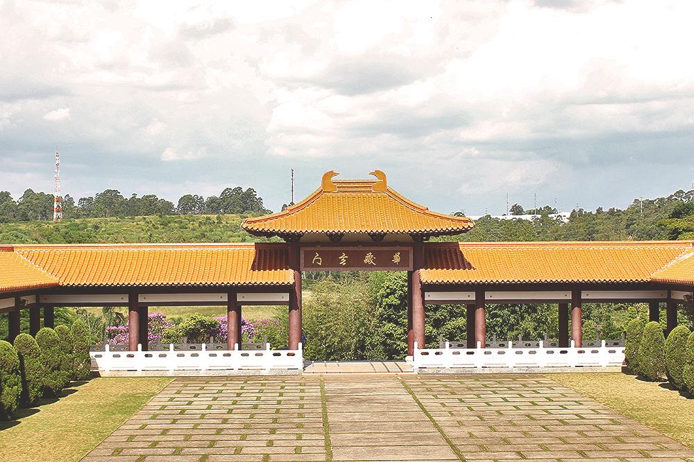 vista templo budista zu lai