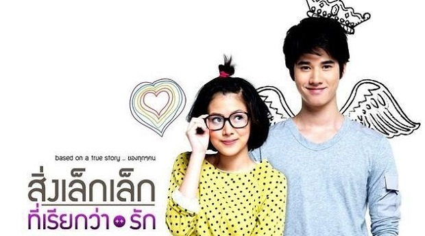 5 Film Thailand Komedi Romantis Mario Maurer