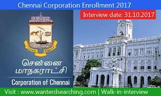 Greater Chennai Corporation job vacancies  notification