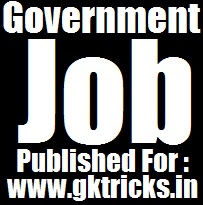 IIT Madras Junior Engineer, Technician Notification 2018 | UG PG / ITI Level Jobs