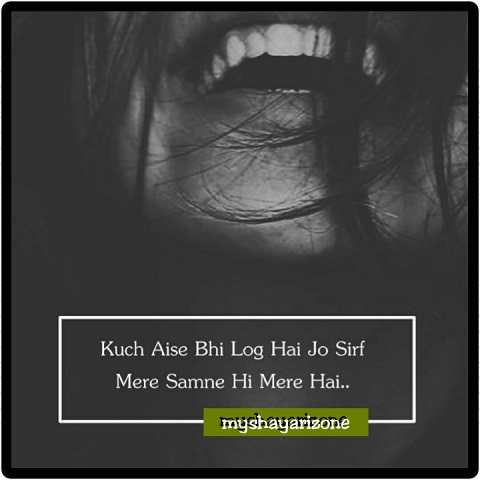 Very Sad Heart Touching Lines Whatsapp Status Image Download