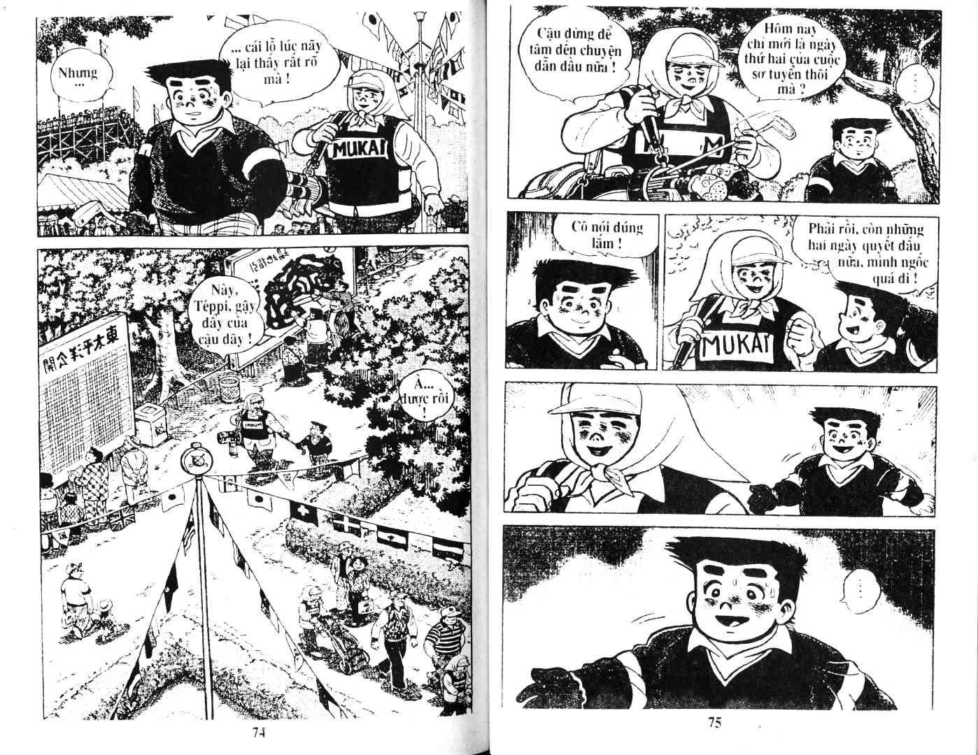 Ashita Tenki ni Naare chapter 40 trang 35