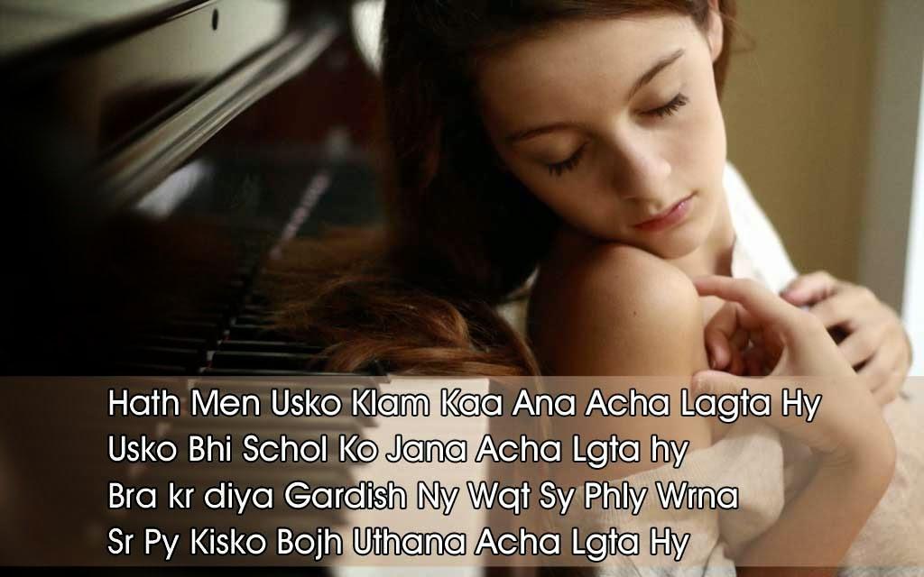 love shayari in hindi for girlfriend 20 words
