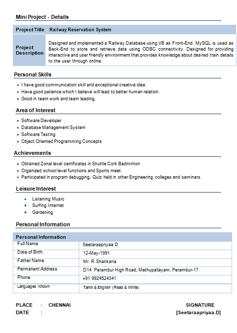 personal interest resumes