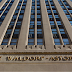 Киноотели: The Waldorf Astoria, Нью-Йорк