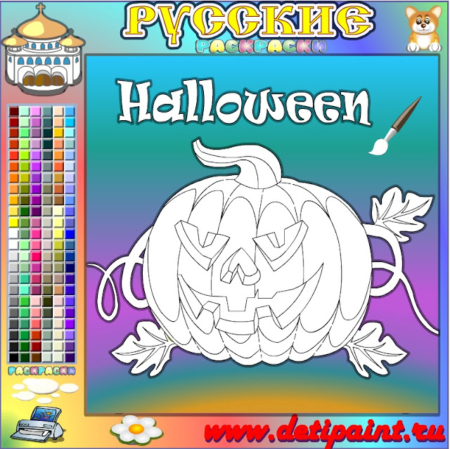 Раскраска Halloween pumpkin. Рисунок для тыквы и онлайн раскраска тыквы ко дню Всех святых.