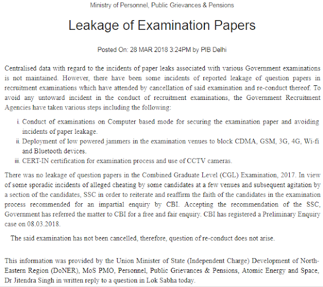 Government's Reply on Cheating SSC CGL 2017  - Exam Tyaari