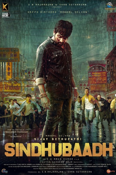 Tamil movie Sindhubaadh 2019 wiki, full star cast, Release date, Actor, actress, Song name, photo, poster, trailer, wallpaper