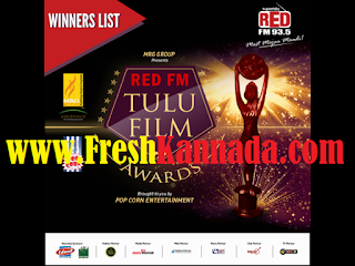 red fm tulu film award
