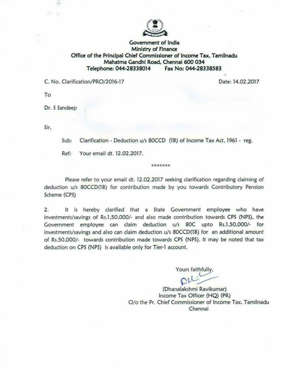 In come tax cps deduction under 80ccd 1b finance department letter in come tax cps deduction under 80ccd 1b finance department letter upto 150000 aiddatafo Choice Image