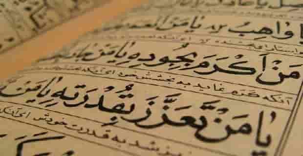 Hafal Al Qur'an Usia 42 Tahun