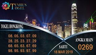 Prediksi Angka Togel Hongkong Sabtu 16 Maret 2019