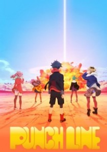 Download Punch Line Subtitle Indonesia (Batch)