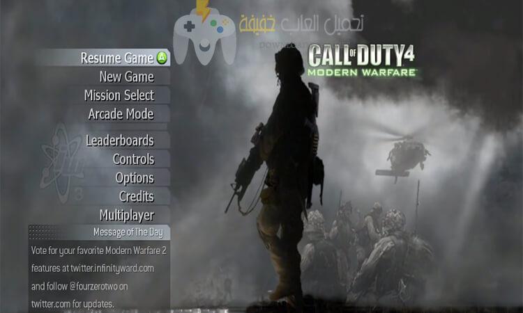 تحميل لعبة Call of Duty 4 الجديدة للكمبيوتر برابط مباشر