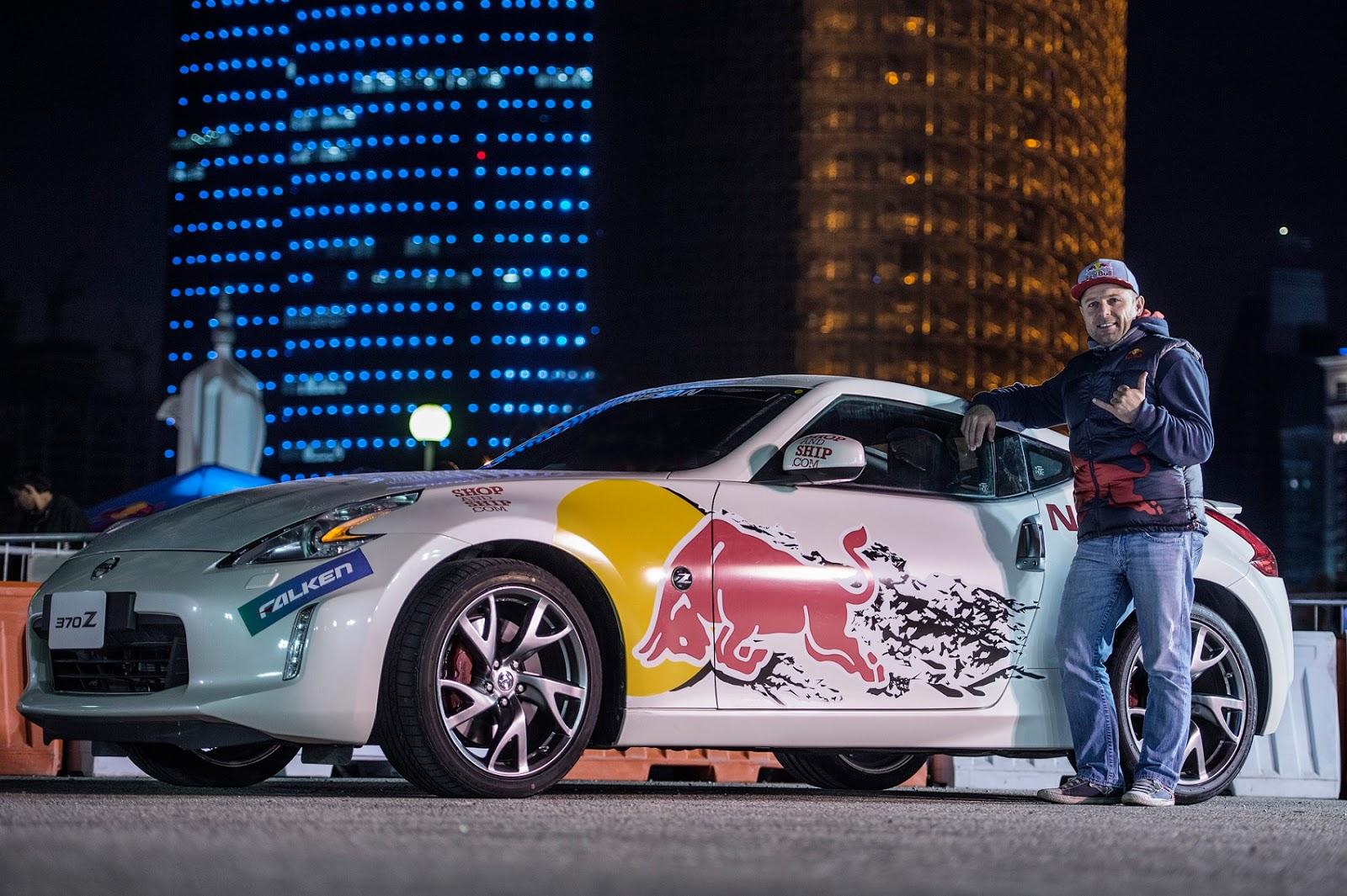 Nissan To Power Red Bull Car Park Drift