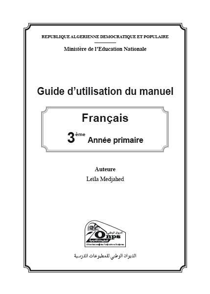 Guide%2Bd%2527utilisation%2Bdu%2Bmanuel%