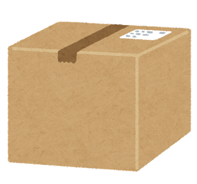 iHerbで買えるおすすめ商品15選|メリット・デメリット