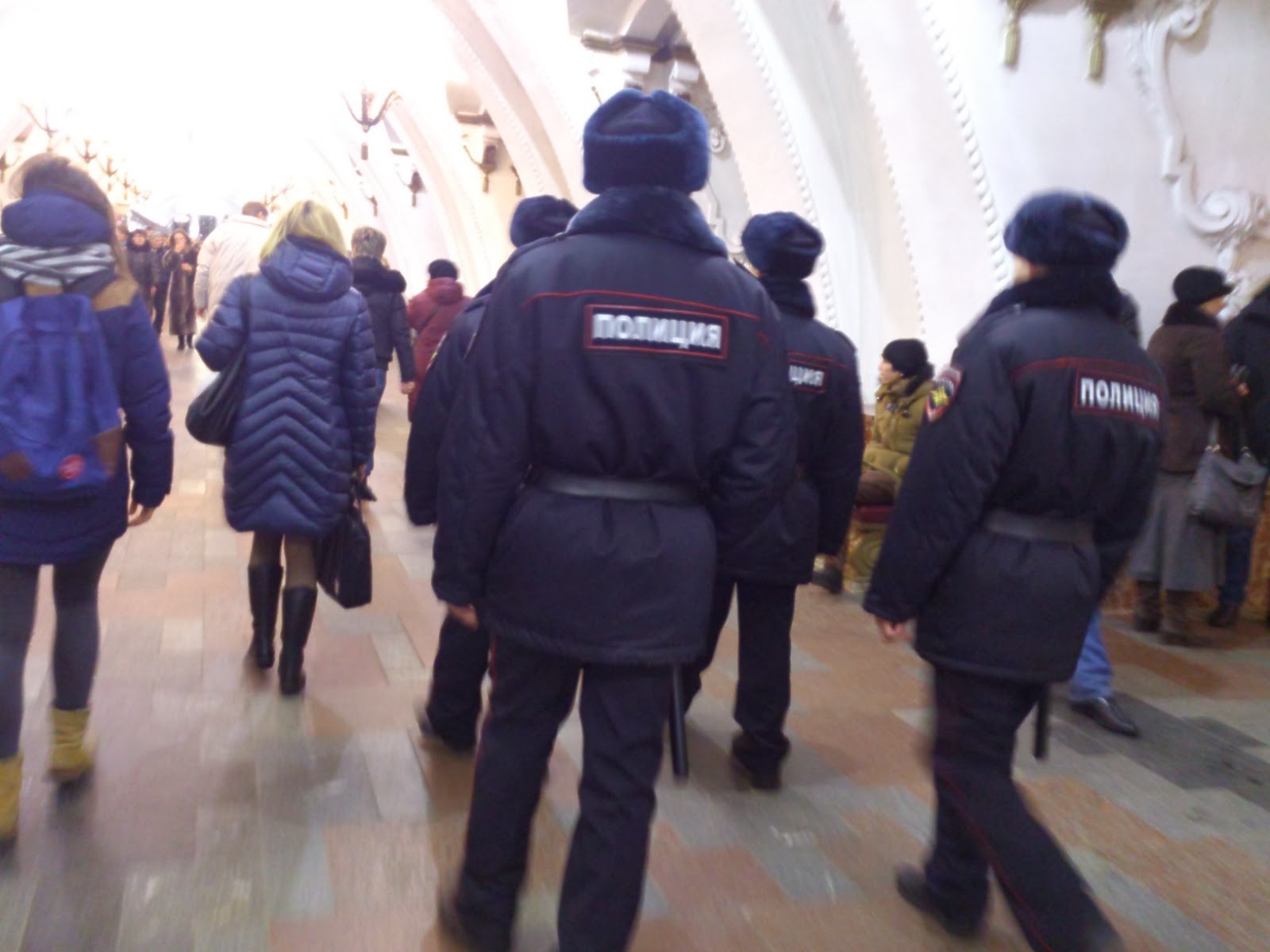 Policja Moskwa