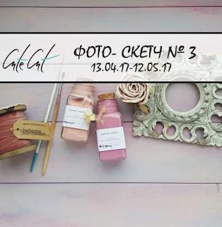 http://cutecutblog.blogspot.com.ee/2017/04/3.html