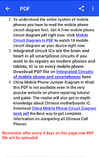 mobile repairing course application download for free