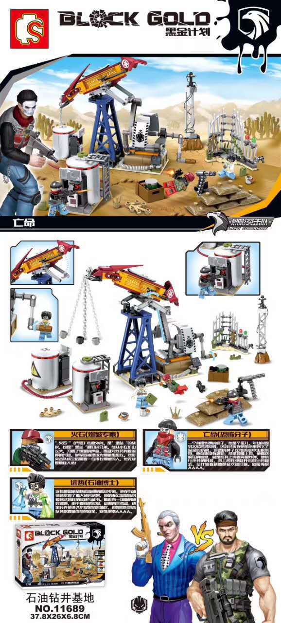 Sembo Block 11689: Block Gold Oil Well Attack Build Preview!