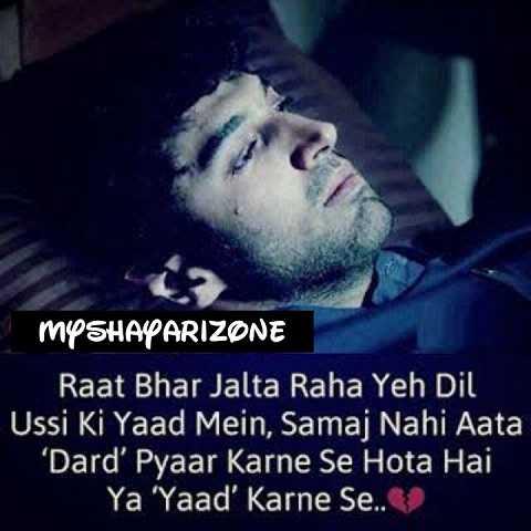 Dard Bhari Yaadein Shayari Lines on Love