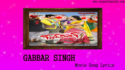 gabbar-singh-telugu-movie-songs-lyrics